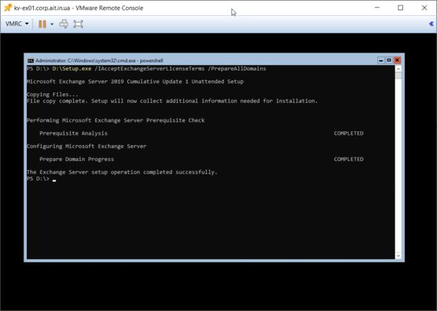 Подготовка домена Active Directory для Exchange Server