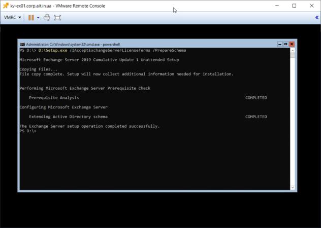 Расширение схемы Exchange Server