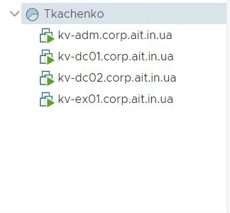 Виртуальные машины для установки Exchange Server 2019