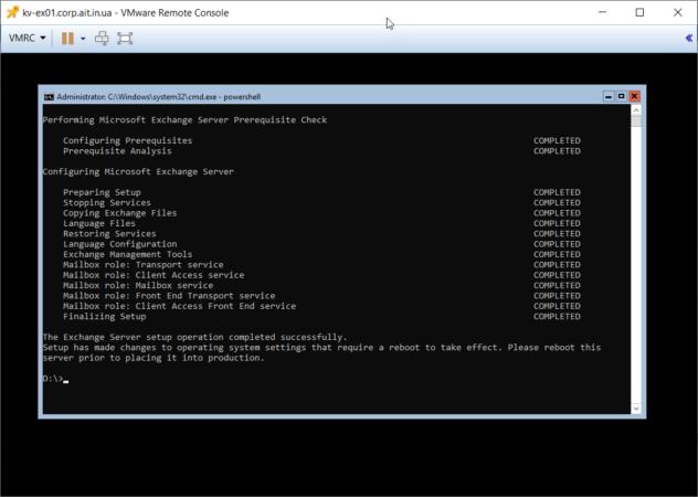 Завершение установки Exchange Server