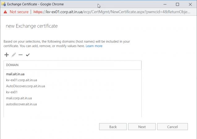 Добавление доменов в SSL сертификат
