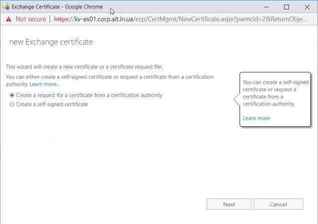 Выбор типа сертификата в Exchange