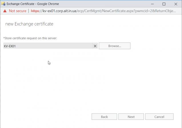 Указание сервера Exchange где будет выпущен SSL сертификат