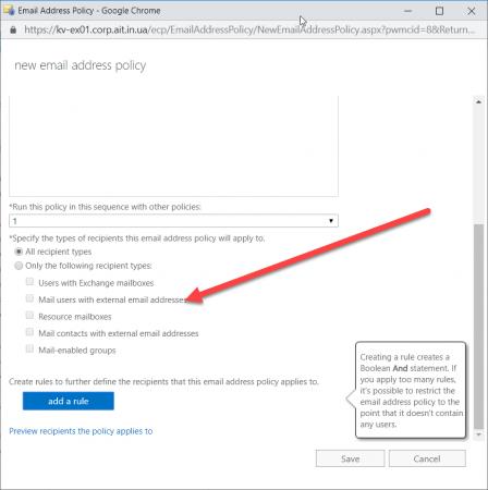 Выбор типов объектов для применения политики адресов электронной почты Exchange