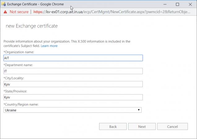Задание дополнительных параметров для выпуска сертификата Exchange